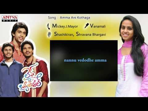 Amma Ani Kothaga Full Song With Lyrics Life Is Beautiful Movie