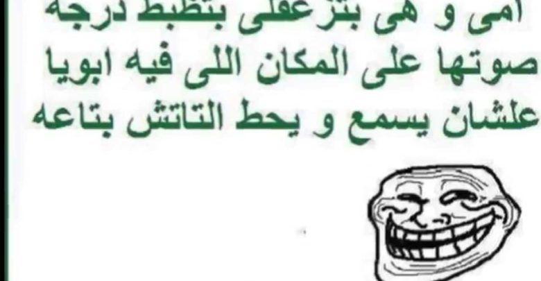 10 نكت حلوة جدا هتبسطك كتير Math Arabic Calligraphy Calligraphy