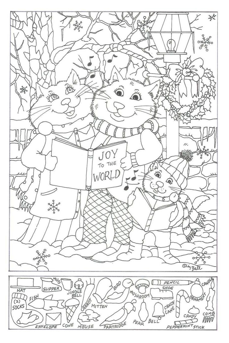 Free Printable Christmas Hidden Picture Games Thecannonball Org