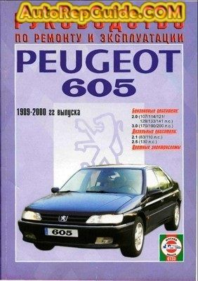 download free peugeot 605 between 1989 and 2000 repair manual rh pinterest co uk Peugeot 705 Peugeot 504