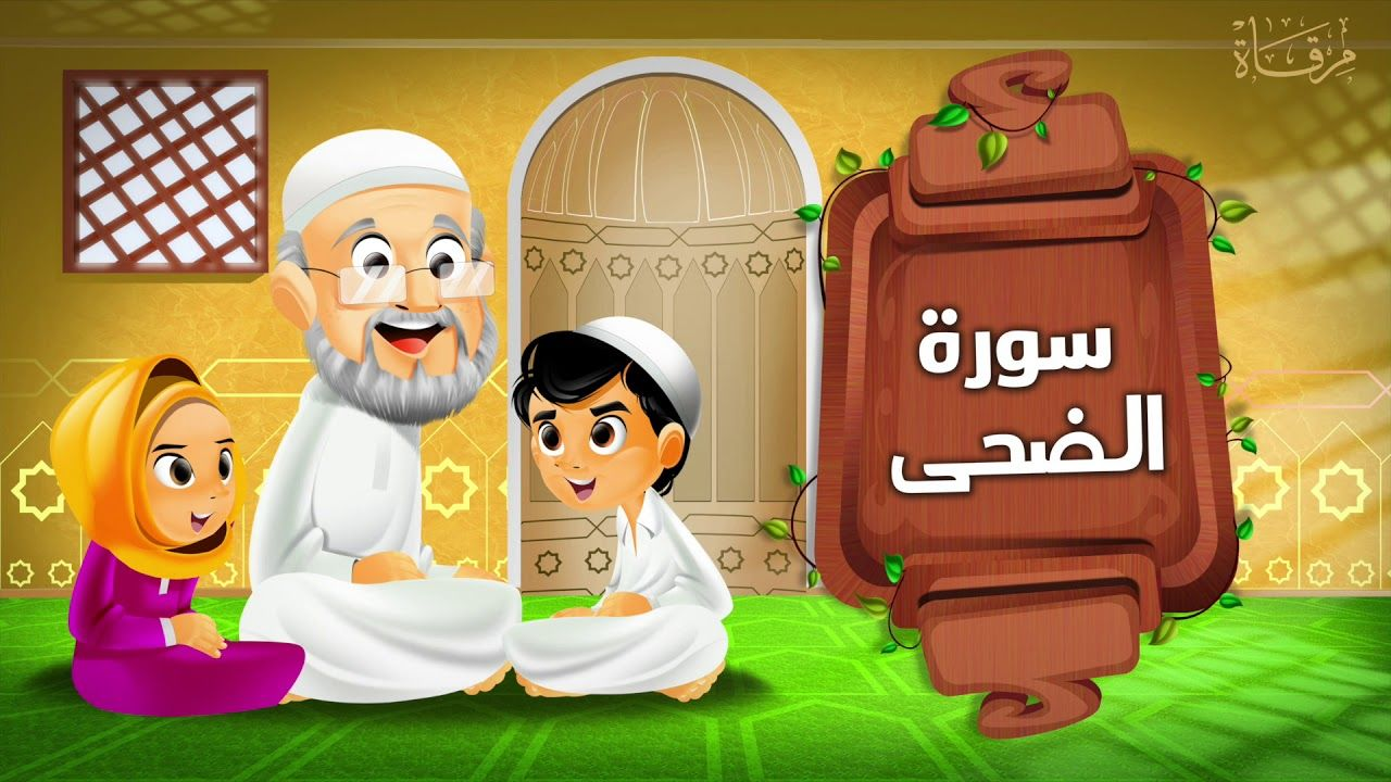 Pin On Islamic Teaching