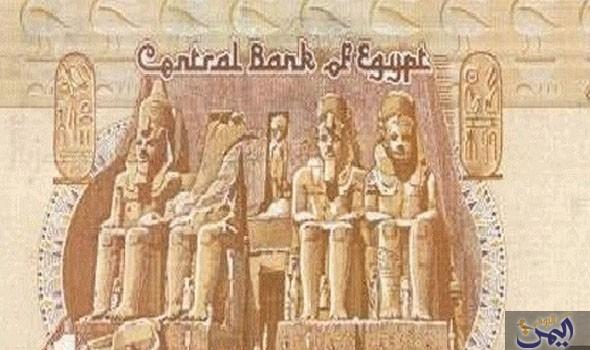 اسعار الريال اليمنى مقابل عملة الجنية المصري One Pound Pound