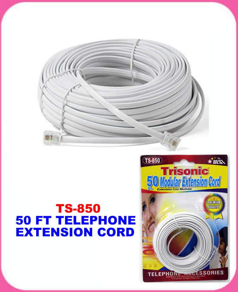 555 50 ft telephone extension cord white phone cable wire line