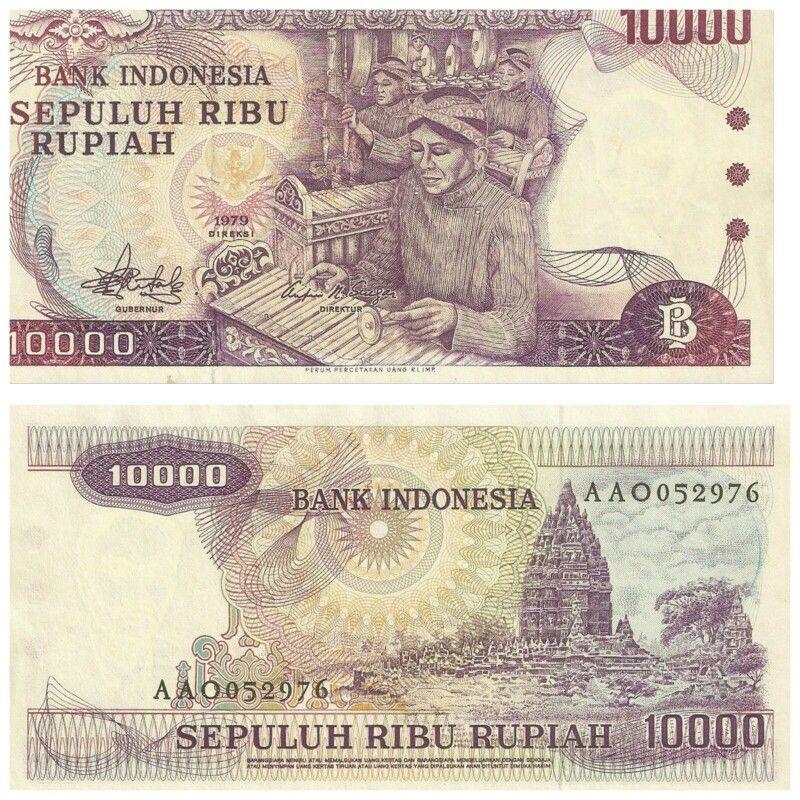 Bank Indonesia 1979 Sepuluh Ribu Rupiah. Indonesia, Uang