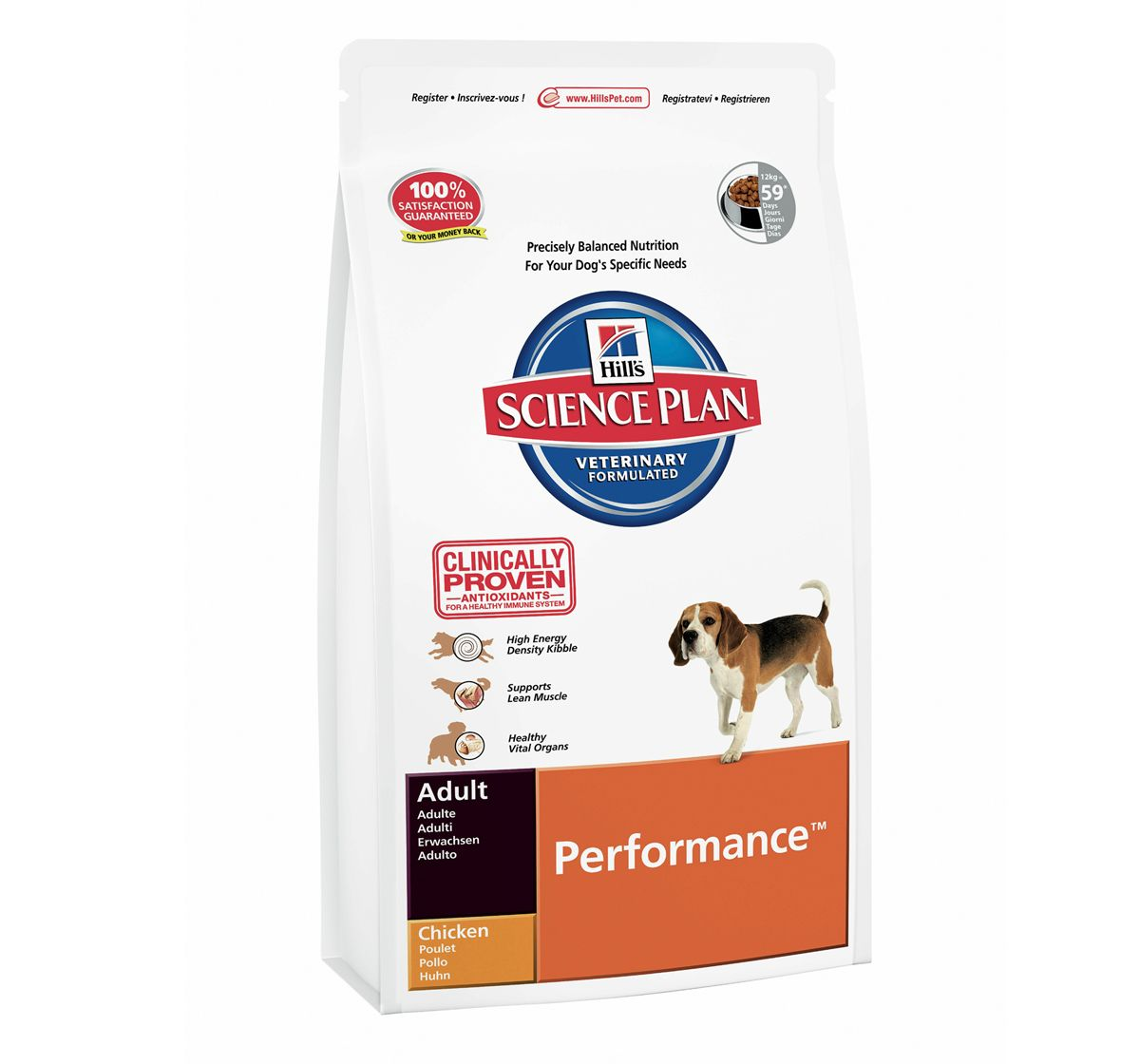 Hill S Science Diet Dry Dog Food Adult Small Bites Chicken