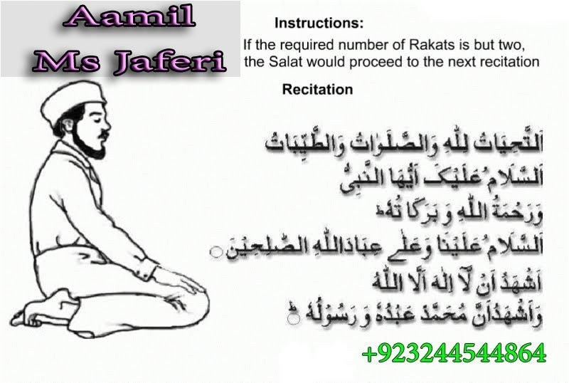 Pin by Online Istikhara on Online Istikhara Salat prayer