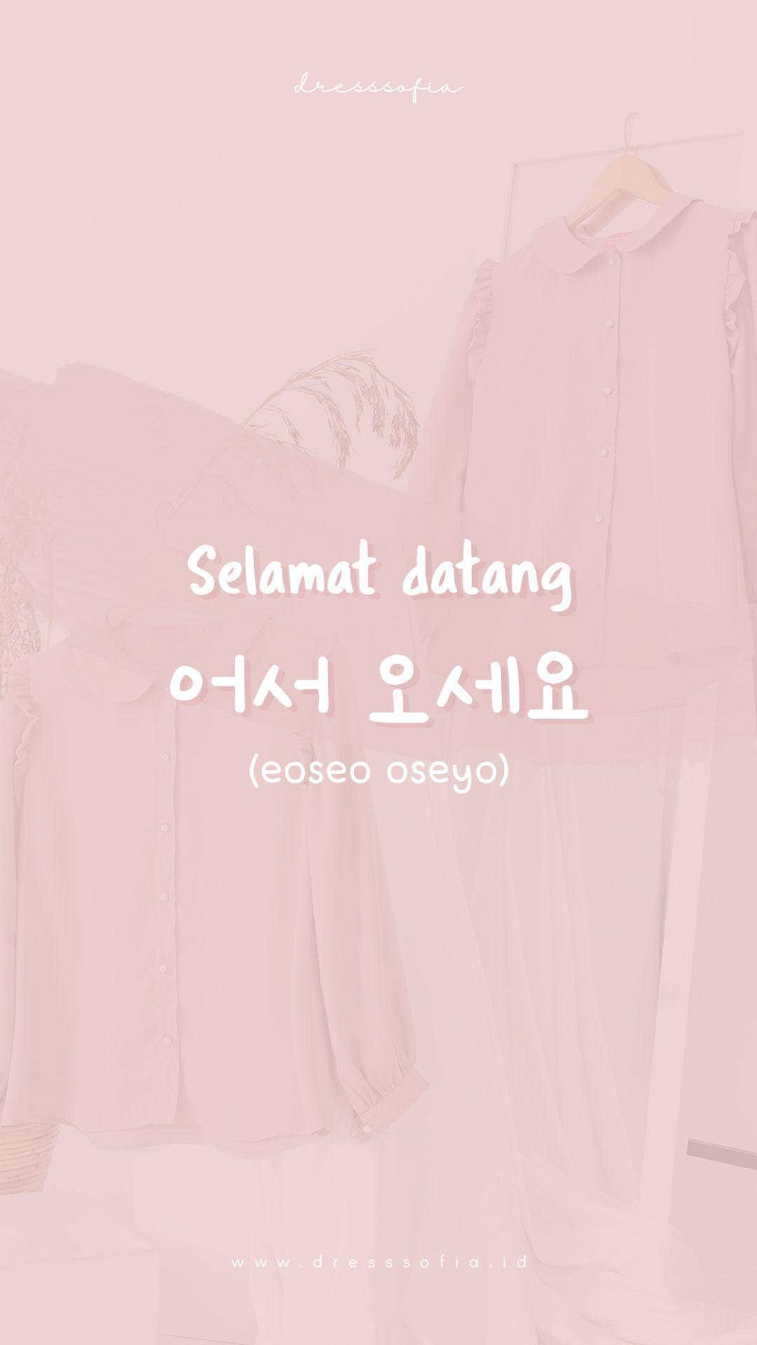 Korean Lesson 20   Bahasa korea, Belajar, Kosakata