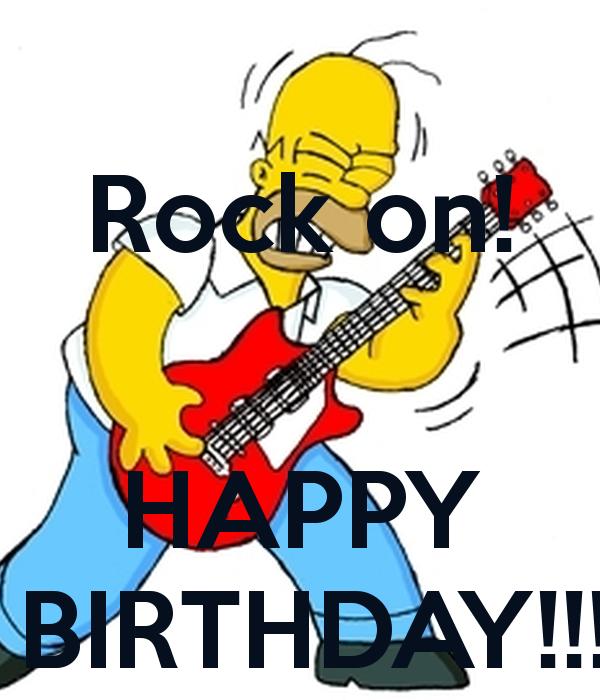 С днем рождения картинки рок