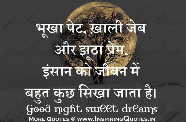Hindi Sweet Quotes Quotesgram Sweet Quotes Hindi Quotes Bollywood Quotes