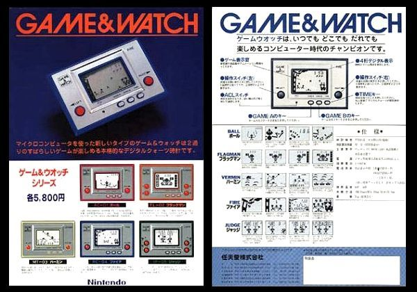 We love Game & watch -  www.the-arcade-company.com