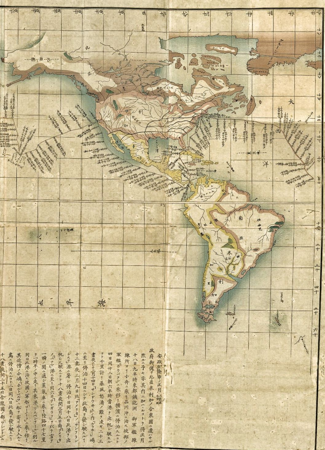 Detail of north and south america from 1862 japanese world map detail of north and south america from 1862 japanese world map kankai kro shinzu contributor names hirose hoan 1808 1865 gumiabroncs Images