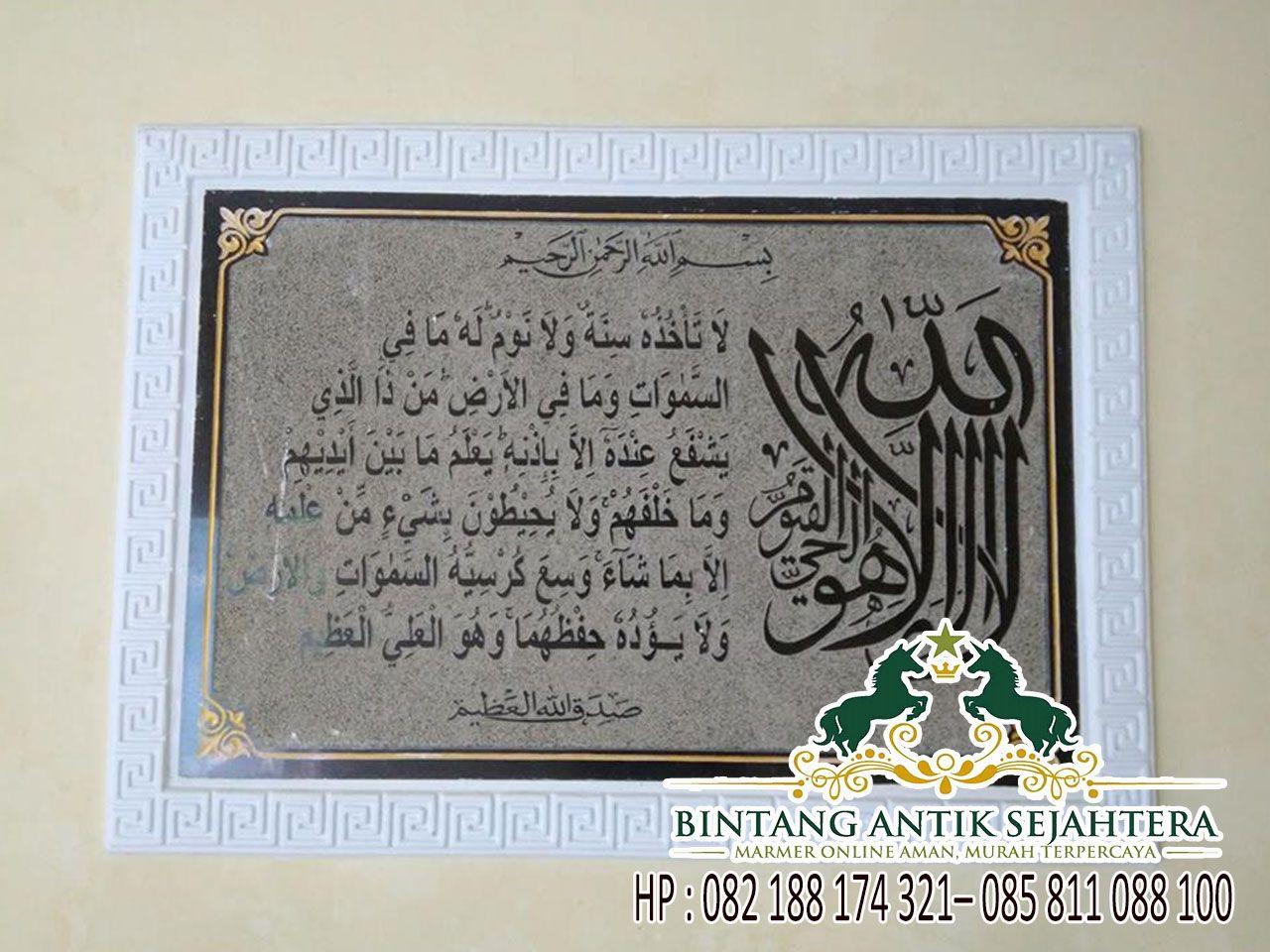 kir Nama Di Marmer, Contoh Prasasti, Kaligrafi Prasasti