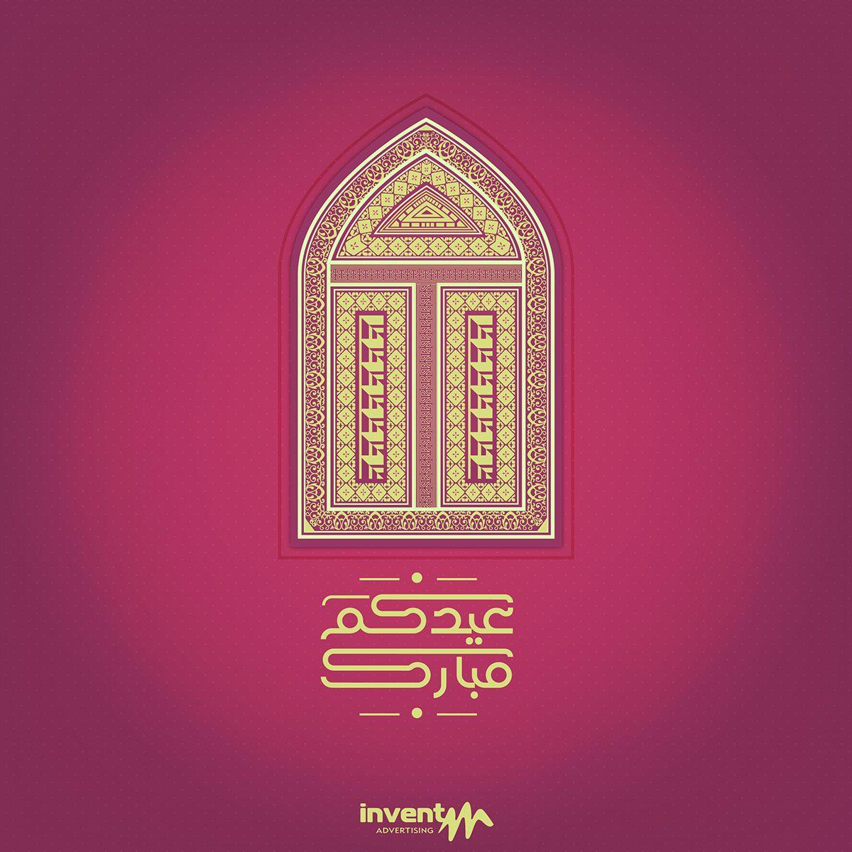 Eid Mubarak Greetings Card On Behance Banners Pinterest Eid