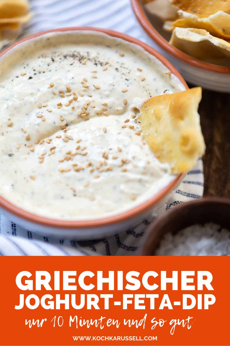 Photo of Greek yogurt feta dip with lemon (10 minutes!) – carousel