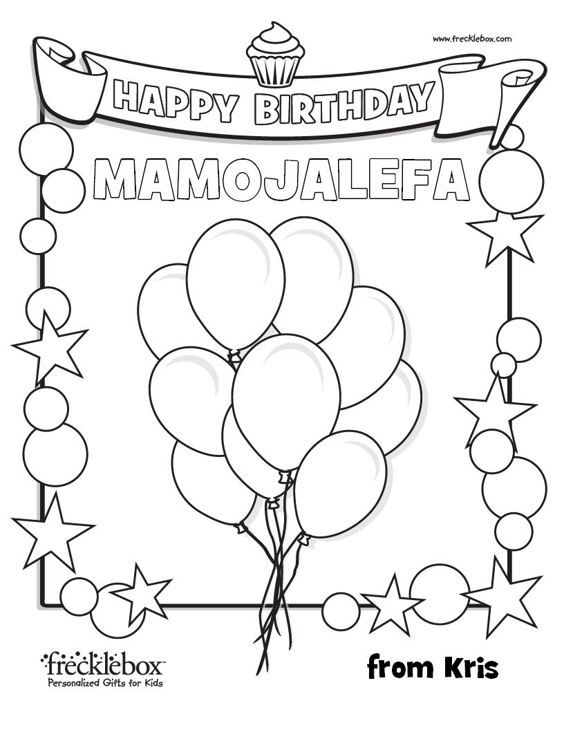Customizeable Insert Your Child S Name Your Name Coloring Page