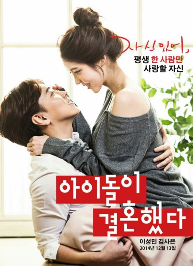 Sungmin dating 2019 movies