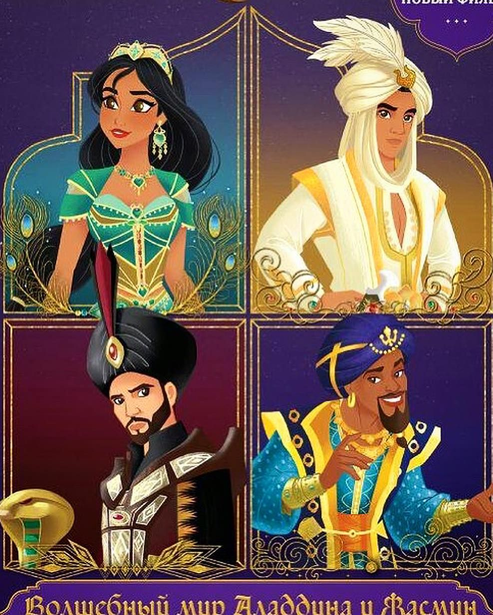New Aladdin Russian books are out! Tysm annabaresegjan06