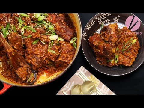 Asian at home one pot korean spicy ribs youtube food asian at home one pot korean spicy ribs youtube korean food recipesrice forumfinder Gallery