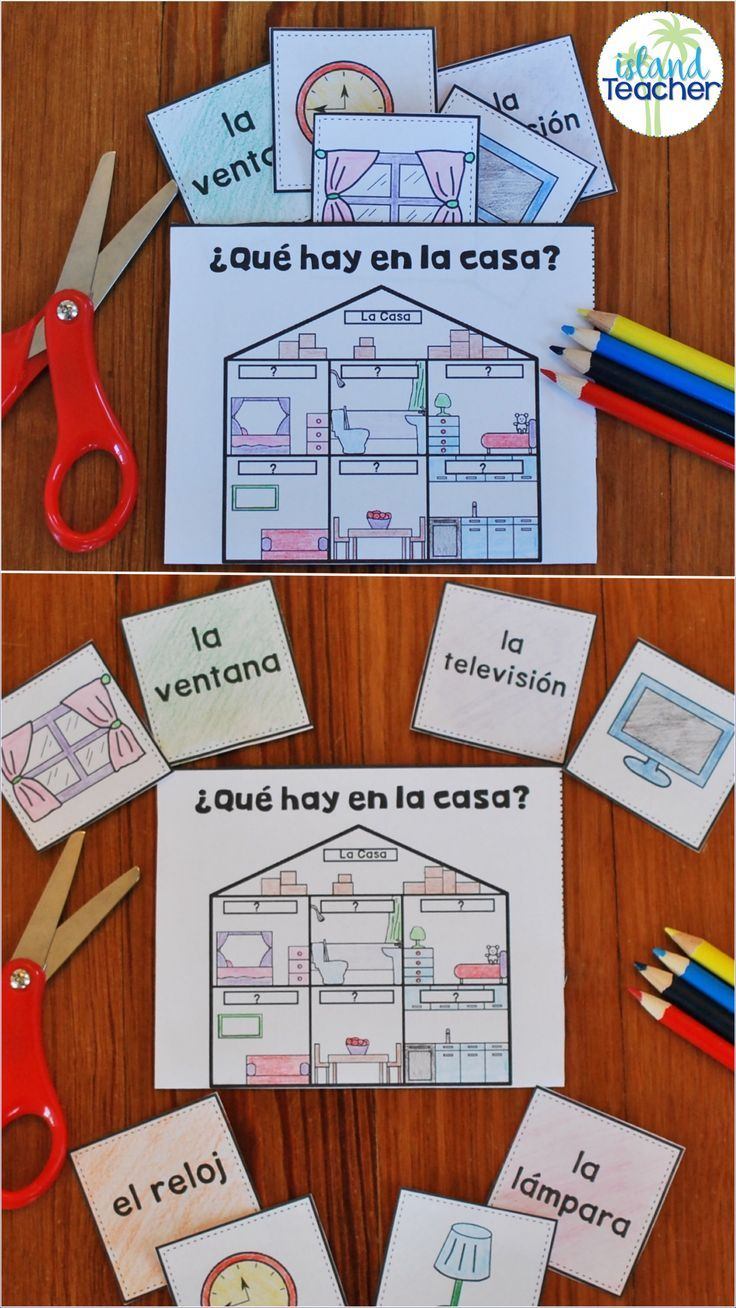 spanish interactive notebook la casa activity or game spanish spanish interactive notebook. Black Bedroom Furniture Sets. Home Design Ideas