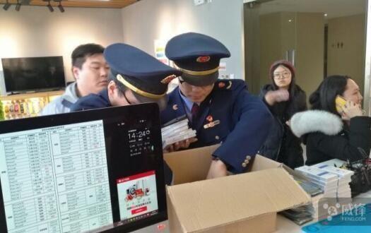 北京開始打擊山寨蘋果店 侵權者被罰款27萬   Captain hat