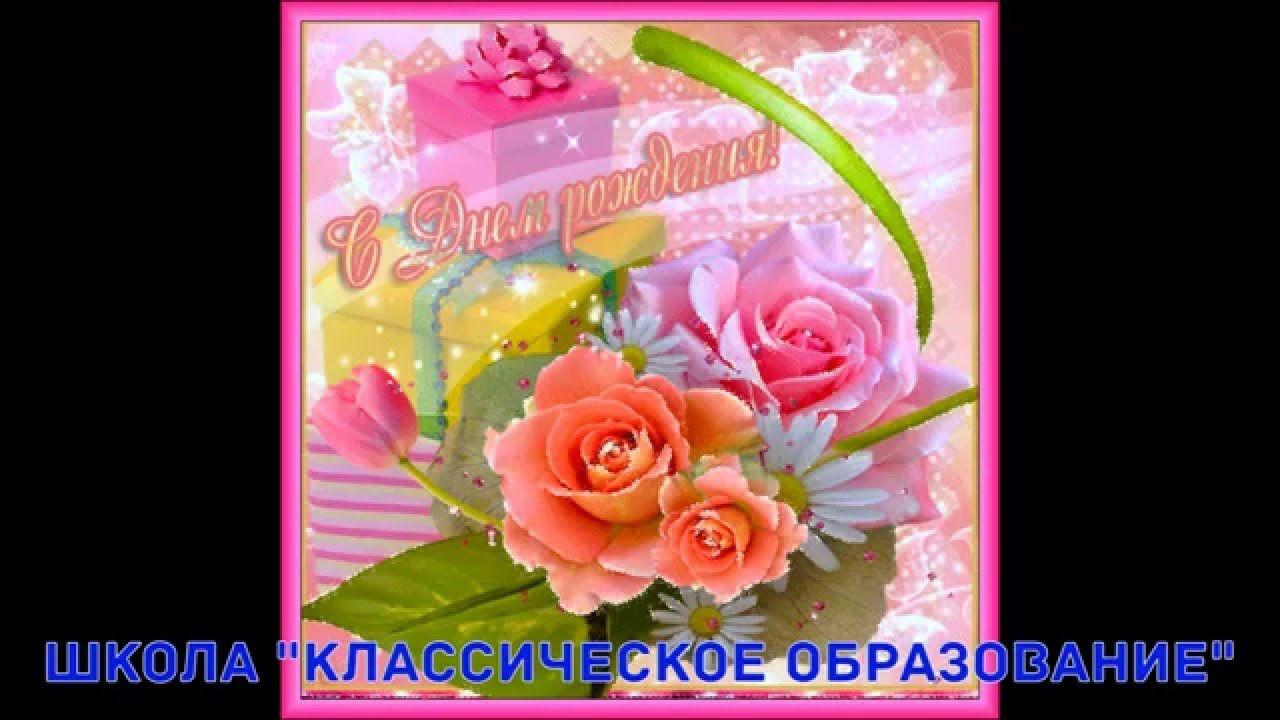 S Dnem Rozhdeniya Nadezhda Vladimirovna