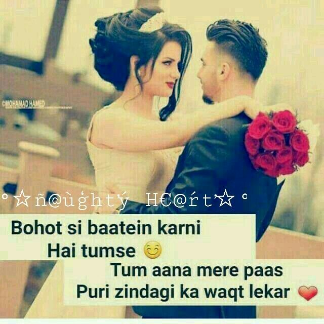Naughty Love Quotes In Urdu Iyu Me Love Is Mater