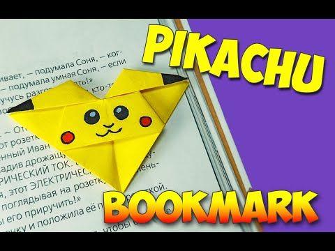 Photo of Pokemon Pukachu Bookmark – Easy Pokemon Origami