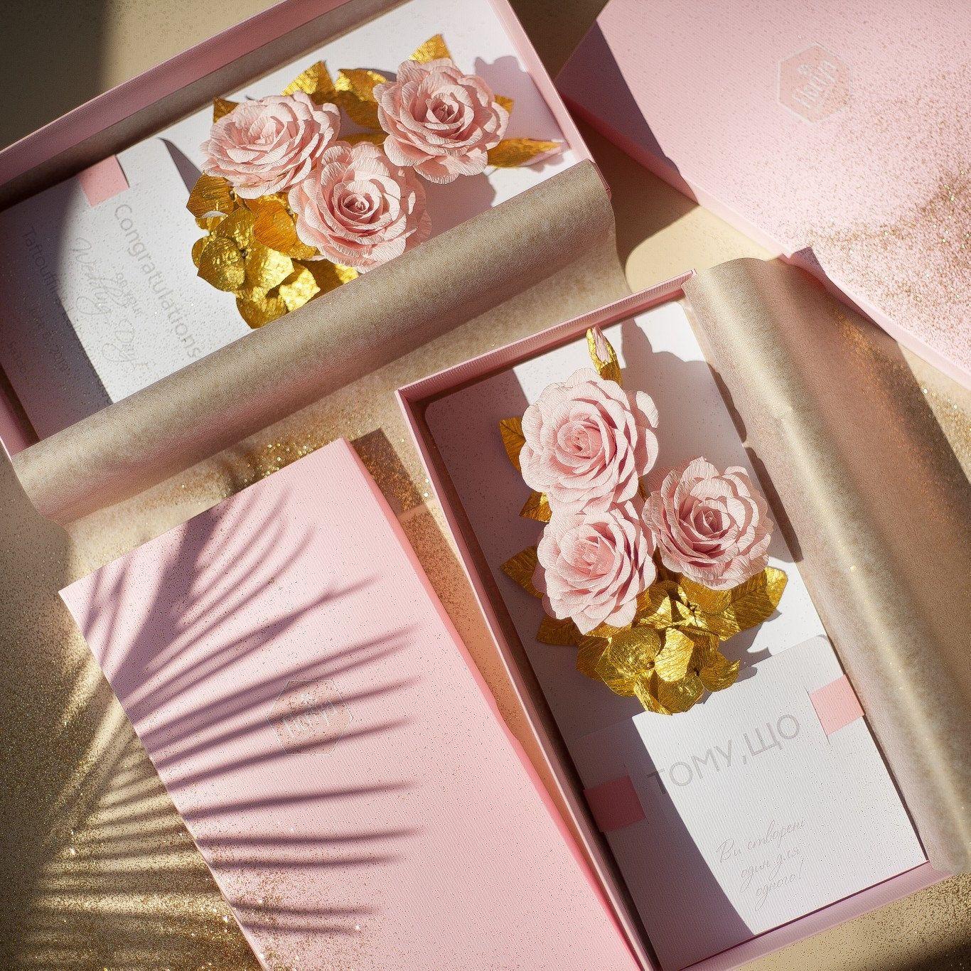 Wedding Money Envelope Cash Wedding Congratulations Card Etsy In 2020 Wedding Congratulations Card Wedding Congratulations Wedding Cards