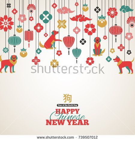 2018 Chinese New Year Greeting Card with Hanging Asian Decorations