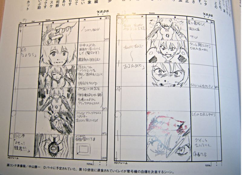 Rei Neon Genesis Evangelion  Storyboards And Concept Art