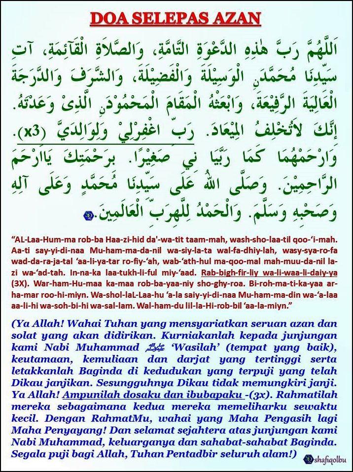 Doa Selepas Azan Sq Jpg 716 956 Sembahyang Doa Kutipan