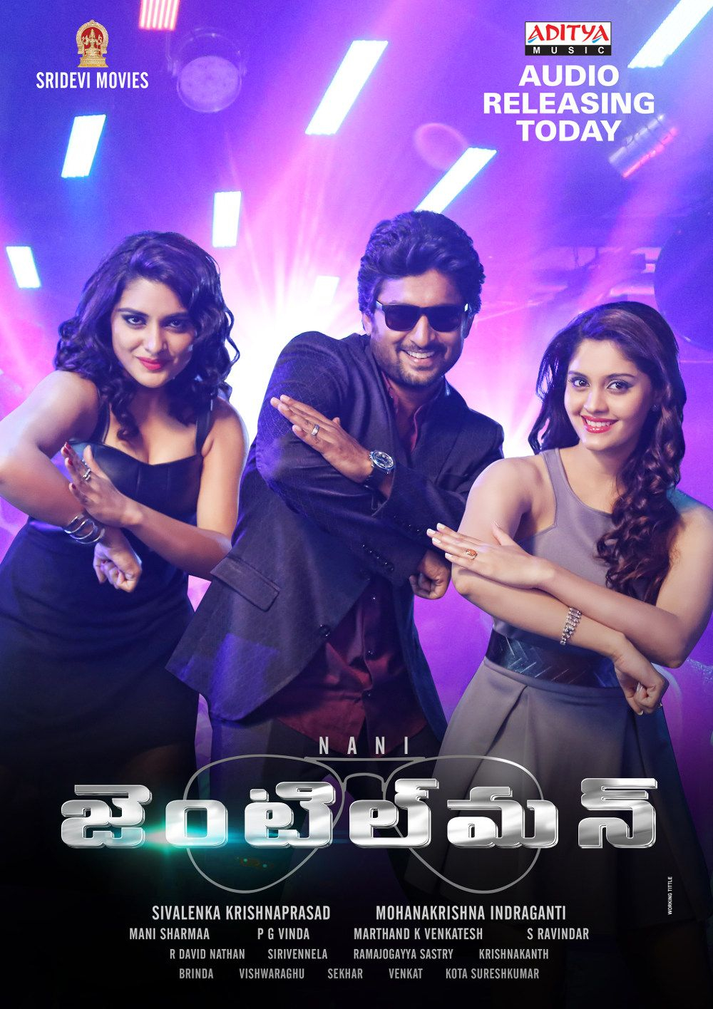 nani movie songs ringtones free download
