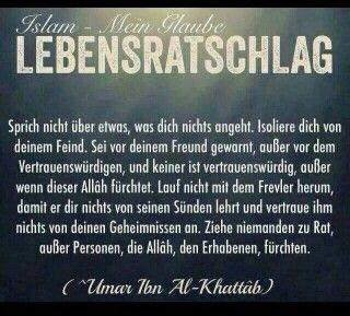 Die richtigen Freunde Im Islam   Islam Monotheismus   Wise