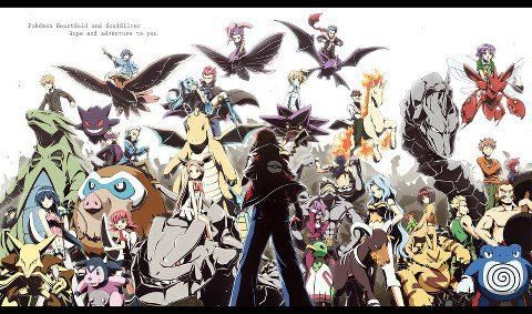Pokémon HGSS Gym Leaders and Elite Four