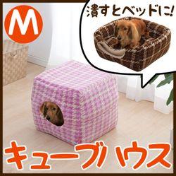 キューブハウスmサイズp Chg400ピンク ブラウンアイリスオーヤマ キューブ ハウス 犬 ハウス