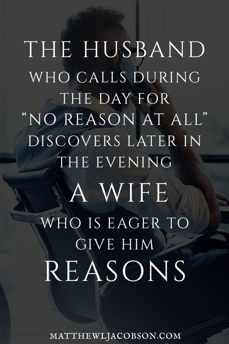 This works well ONLY IF the wife answers the call If she s too busy with other people especially other men duhh