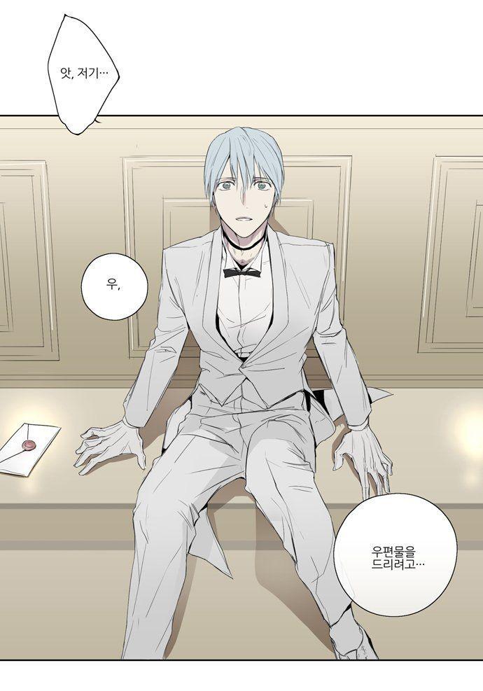 Schwule Manga
