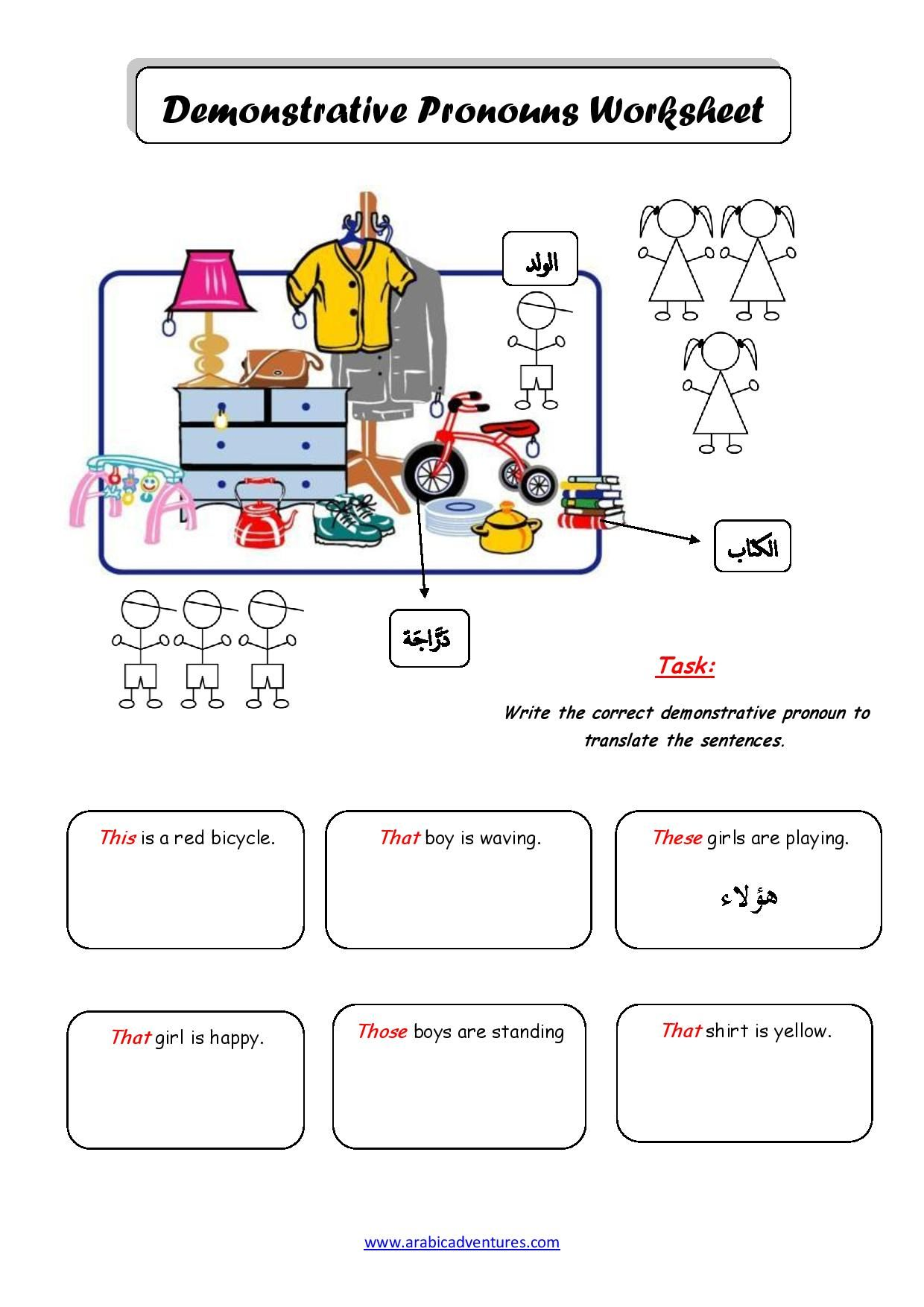 Arabic Demonstrative pronoun worksheet. Free printable at  www.arabicadventures.com   Pronoun worksheets [ 1754 x 1240 Pixel ]