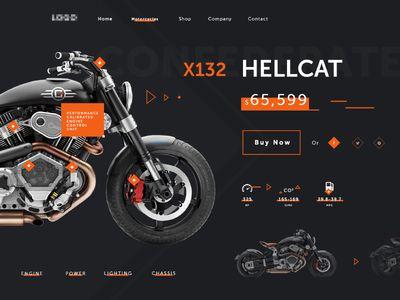 Страница Мотоцикл, Продукт