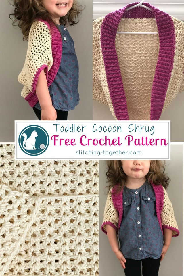 8e0ebbfea Adorable toddler cocoon shrug. Click through for the free crochet pattern  for this toddler cocoon shrug. Easy to make crochet blanket sweater perfect  for ...