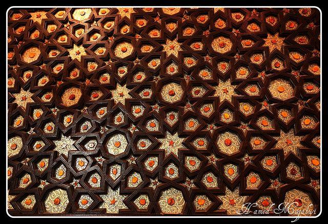 Arabesque فن الارابيسك Islamic Art Design Geometric