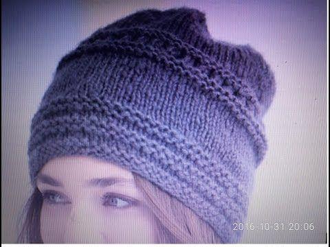 ВЯЗАНИЕ!Модная шапка спицами ЧАСТЬ №1.Быстро и просто.knitting.Tejer ...