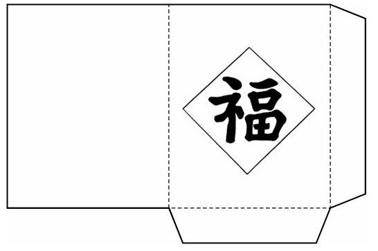 chinese-red-envelope-patternjpg 546×363 pixels Activities