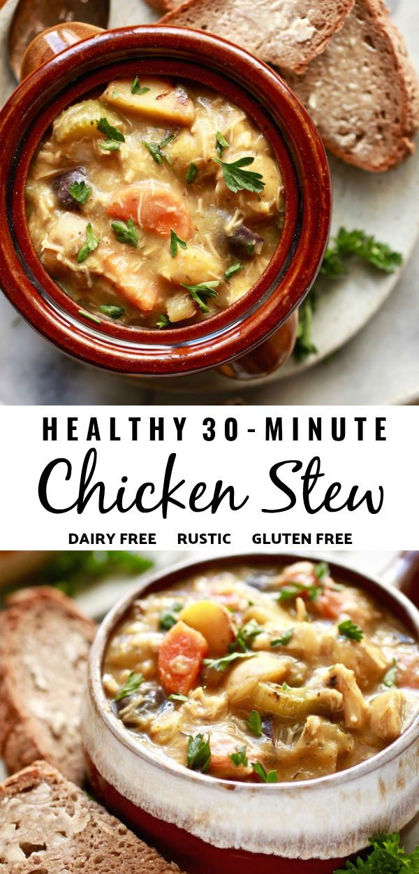 30-Minute Herbed Chicken & Potato Stew images
