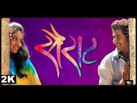 Sairat marathi full movie download hd mp4