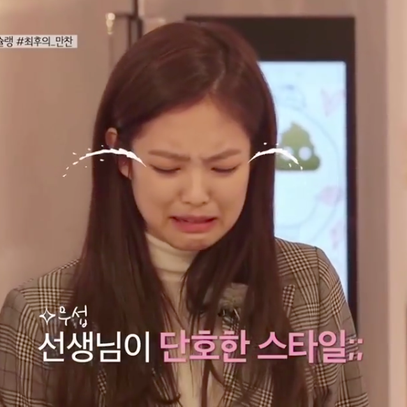 Remember When Blackpink S Jisoo Made Lisa Cry Just By Writing Her
