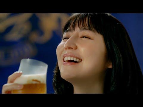 まさみ ビール 長澤