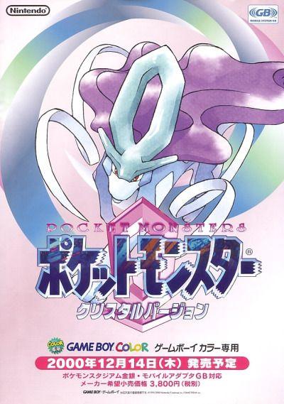 Japanese magazine ad for Pokemon Crystal (2000)