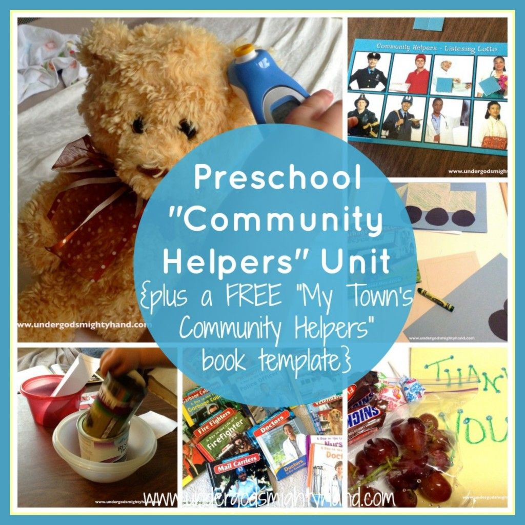 Preschool Community Helpers Unit Plus Free My Town S Community Helpers Book Template From