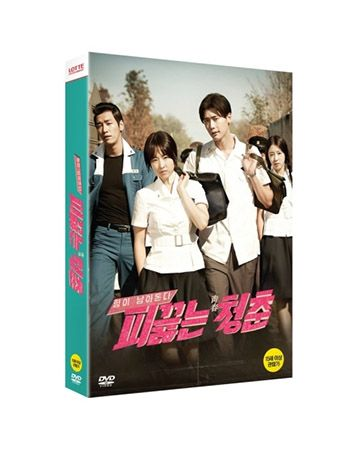 K2POP - LEE JONGSEOK 피끓는 청춘 (2 DISC)  & HOT YOUNG BLOODS (2 DISC)